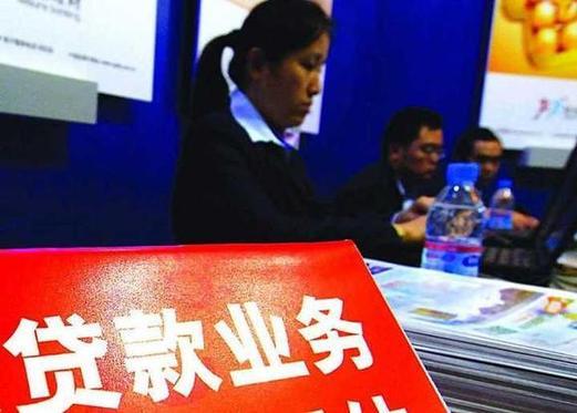 """杭州消费贷全面收紧 大部分银行暂停""""房抵贷"""""""